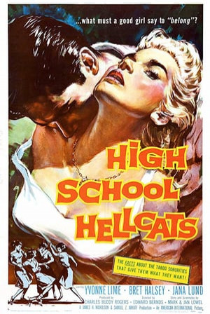 SassyFlix | High School Hellcats