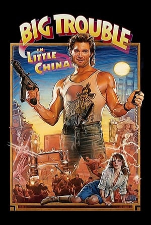 SassyFlix | Big Trouble in Little China