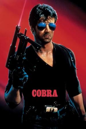 SassyFlix | Cobra