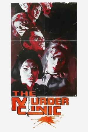 SassyFlix | The Murder Clinic