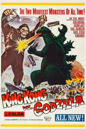 SassyFlix | King Kong vs. Godzilla
