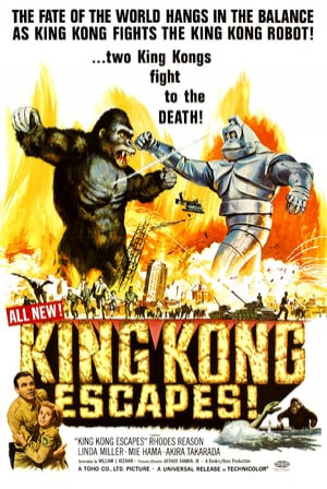 SassyFlix | King Kong Escapes