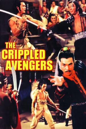 SassyFlix   Crippled Avengers