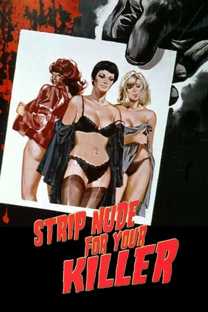 SassyFlix | Strip Nude for Your Killer