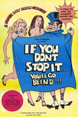 SassyFlix | If You Don't Stop It...You'll Go Blind!!!