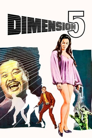 SassyFlix | Dimension 5