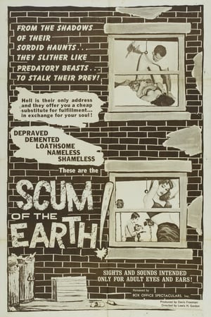 SassyFlix | Scum of the Earth!