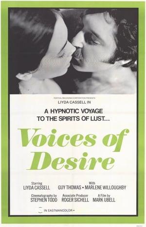 SassyFlix | Voices of Desire