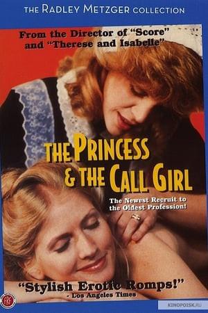 SassyFlix | The Princess and the Call Girl