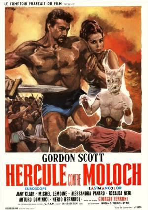 SassyFlix | The Conquest of Mycenae aka 	Hercules Against Moloch