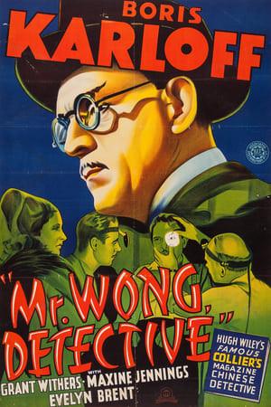 SassyFlix   Mr. Wong, Detective