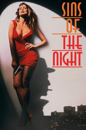 SassyFlix | Sins of the Night