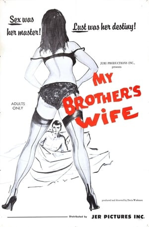 SassyFlix | My Brother's Wife