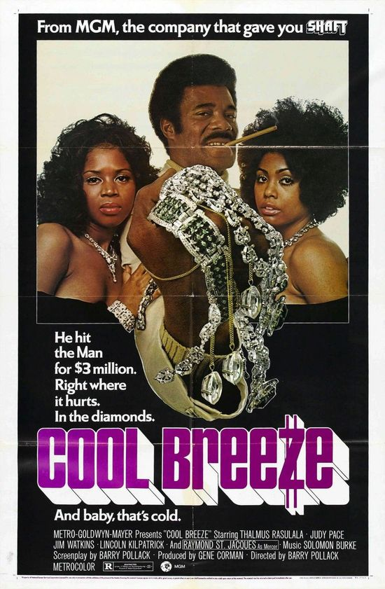 SassyFlix | Cool Breeze