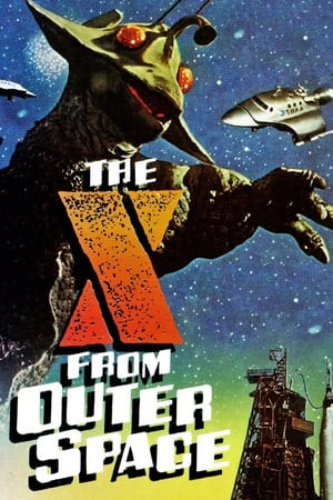 SassyFlix | The X from Outer Space