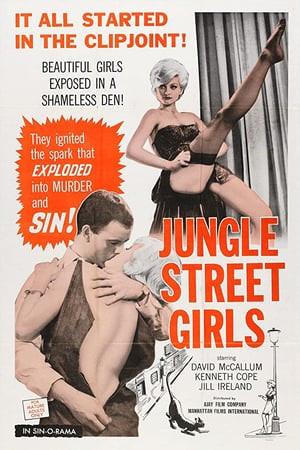 SassyFlix   Jungle Street