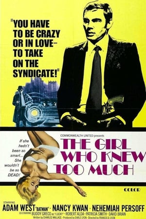 SassyFlix | The Girl Who Knew Too Much