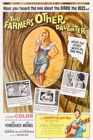 SassyFlix | The Farmer's Other Daughter