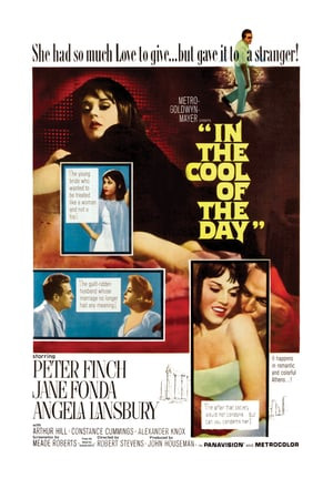 SassyFlix | In the Cool of the Day