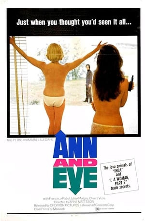 SassyFlix | Ann and Eve