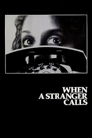 SassyFlix | When a Stranger Calls