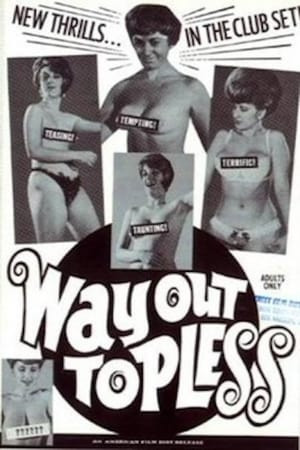 SassyFlix | Way Out Topless