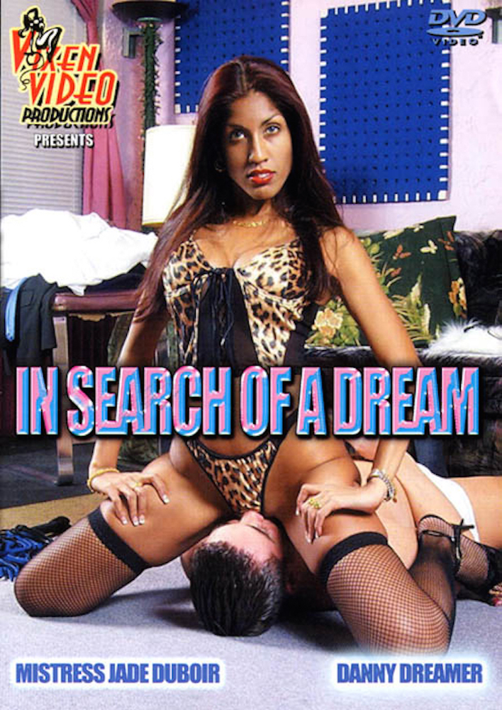 SassyFlix | In Search Of A Dream 1